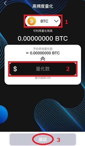 f:id:CryptoGecko:20190617174618j:plain