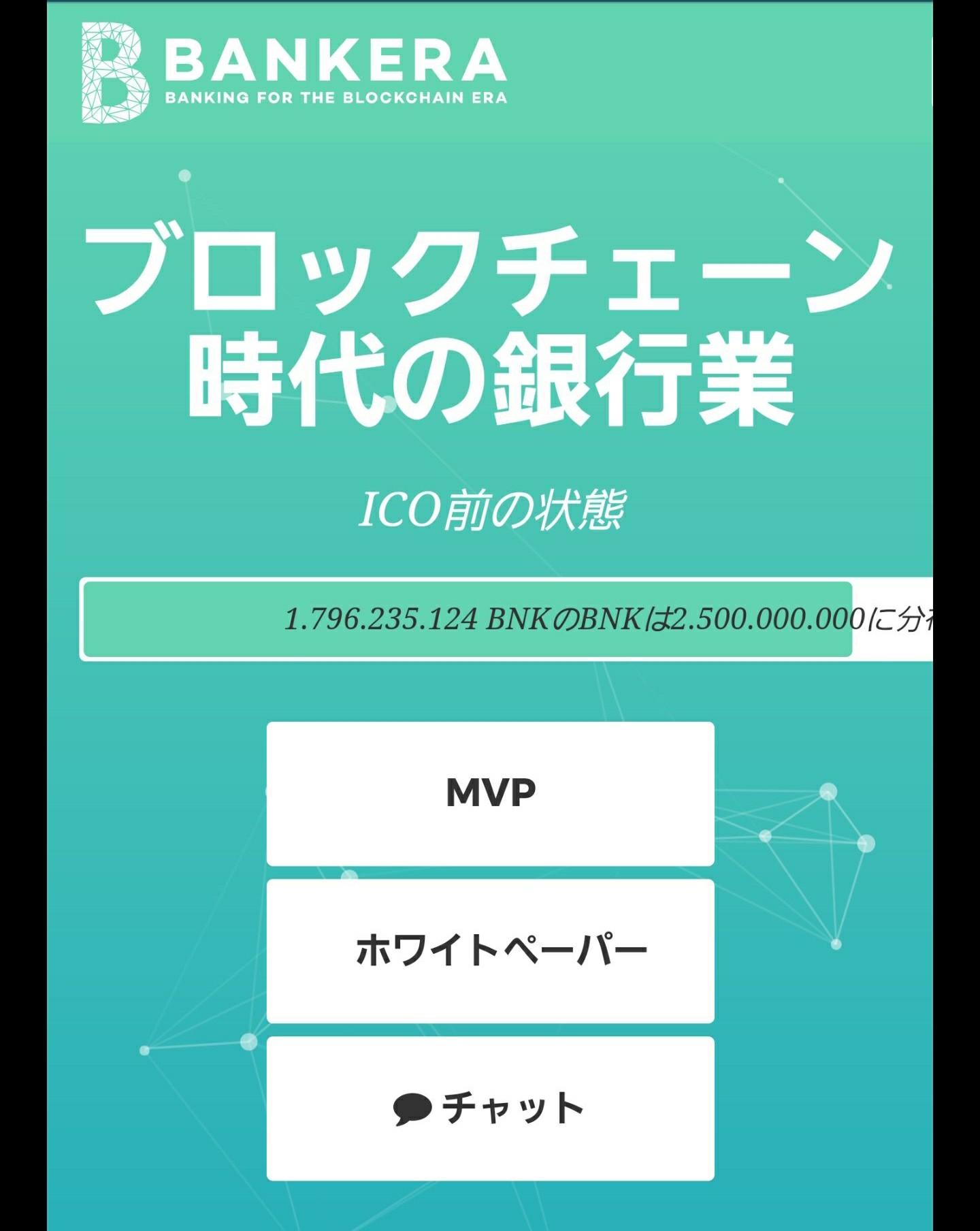 f:id:Cryptocurrency-man_sasu:20170901012658j:plain