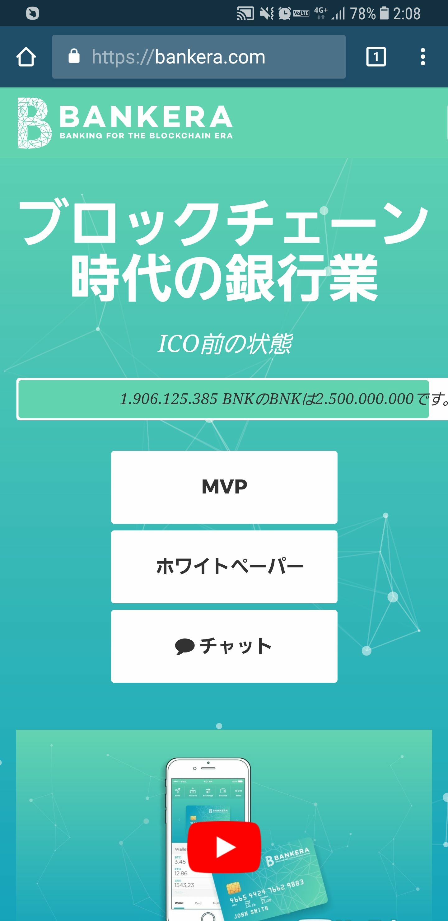 f:id:Cryptocurrency-man_sasu:20170905020903j:plain