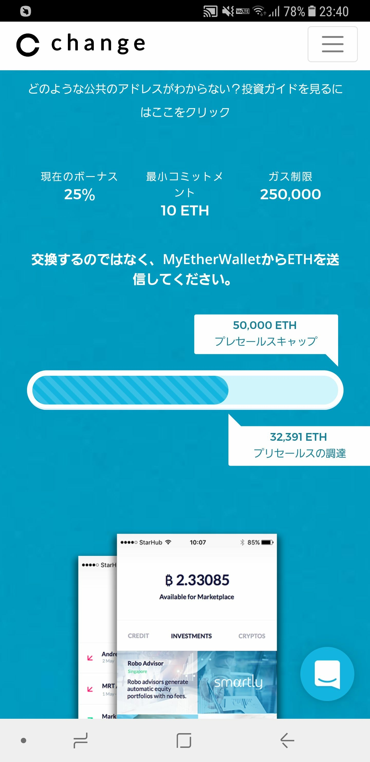 f:id:Cryptocurrency-man_sasu:20170913003526j:plain