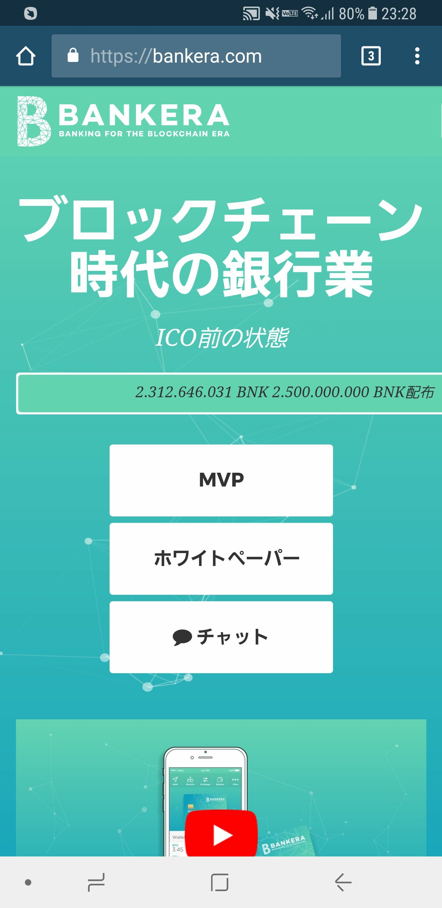 f:id:Cryptocurrency-man_sasu:20170913003624j:plain