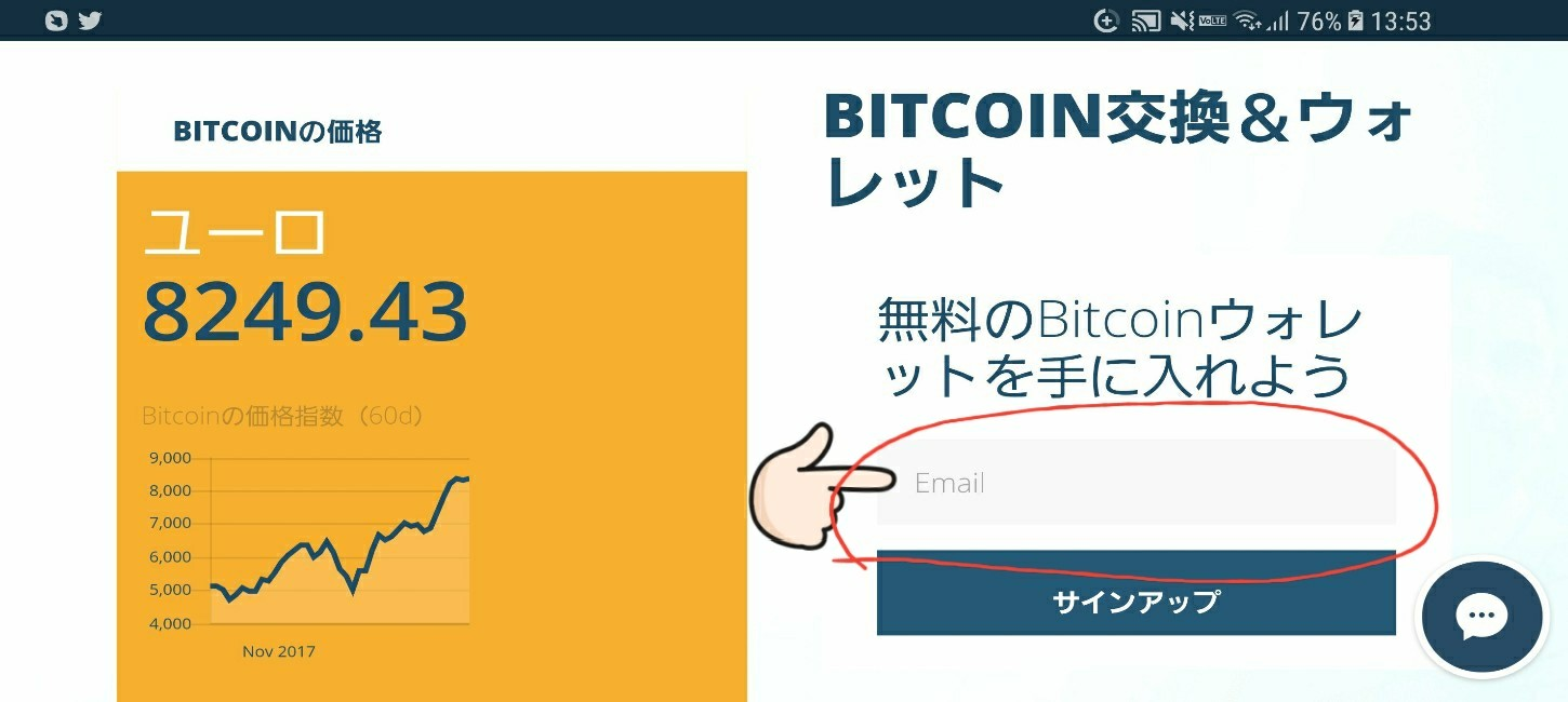 f:id:Cryptocurrency-man_sasu:20171201140202j:plain