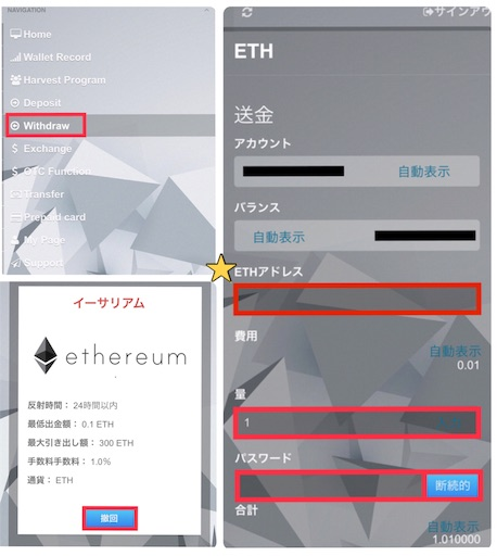 f:id:Cryptocurrency_AIzen:20190506225648j:image