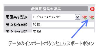 f:id:Ctrans-Xin:20080226085259p:image