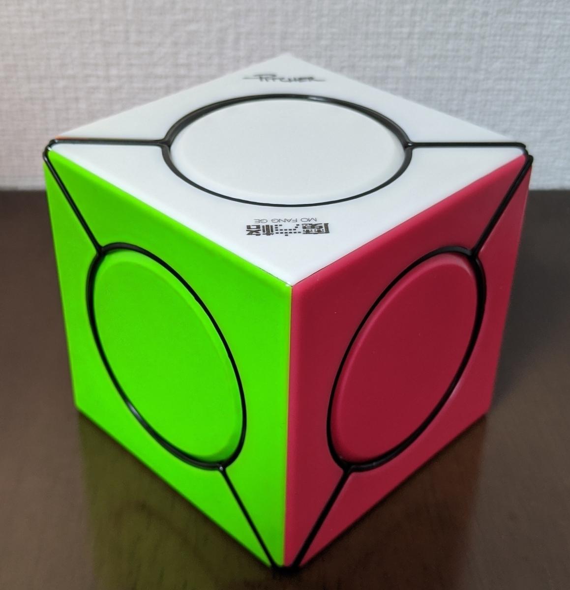 f:id:CubeSystema:20200920140644j:plain
