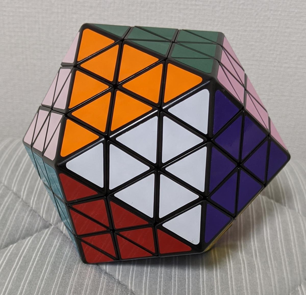 f:id:CubeSystema:20201209184537j:plain