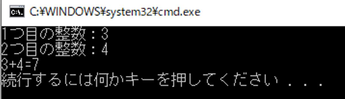 f:id:CubeSystema:20210201131303p:plain