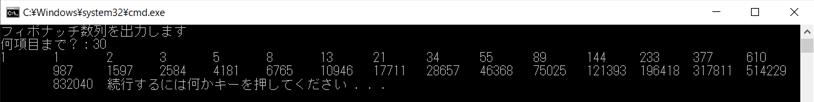 f:id:CubeSystema:20210201201923p:plain