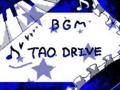 TAO DRIVE PV