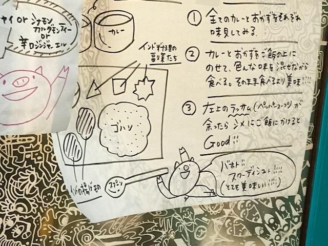 f:id:Curry-Enghi:20190225211542j:plain