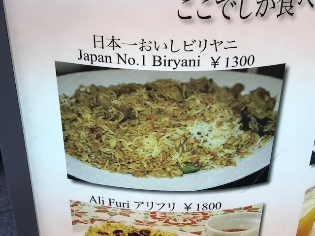 f:id:Curry-Enghi:20190302165700j:plain