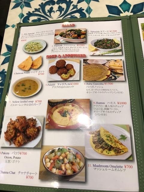 f:id:Curry-Enghi:20190302173528j:plain
