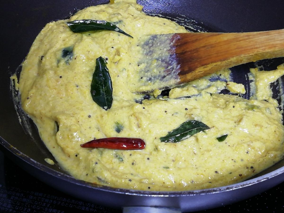 f:id:Curry-Enghi:20190415215325j:plain