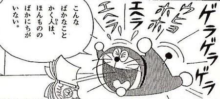 gazou_0260.jpg