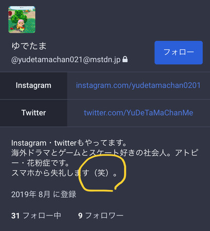 20190830103045fbb.jpeg