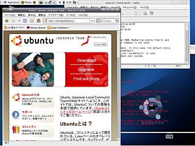 f:id:CyberSpace:20081207214653j:image