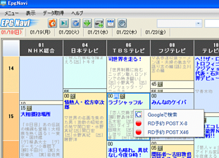 f:id:CyberSpace:20090118130403p:image
