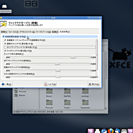 f:id:CyberSpace:20100912070102p:image