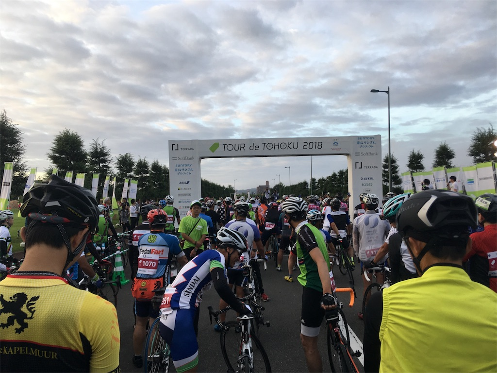 f:id:Cycle_Training_Project:20180916183344j:image