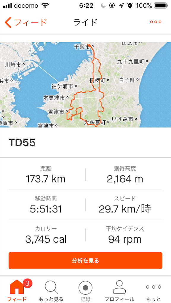 f:id:Cycle_Training_Project:20181022062257p:image