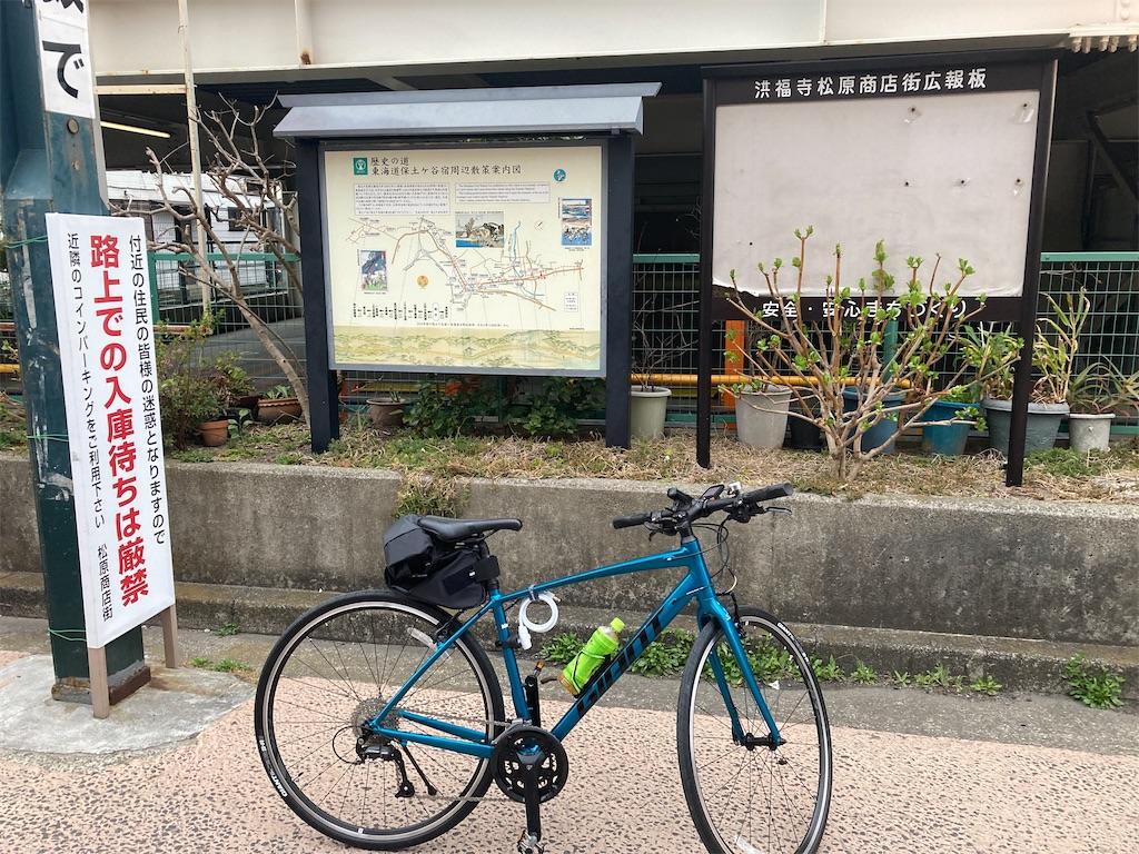 f:id:Cycling_train:20210412084433j:image