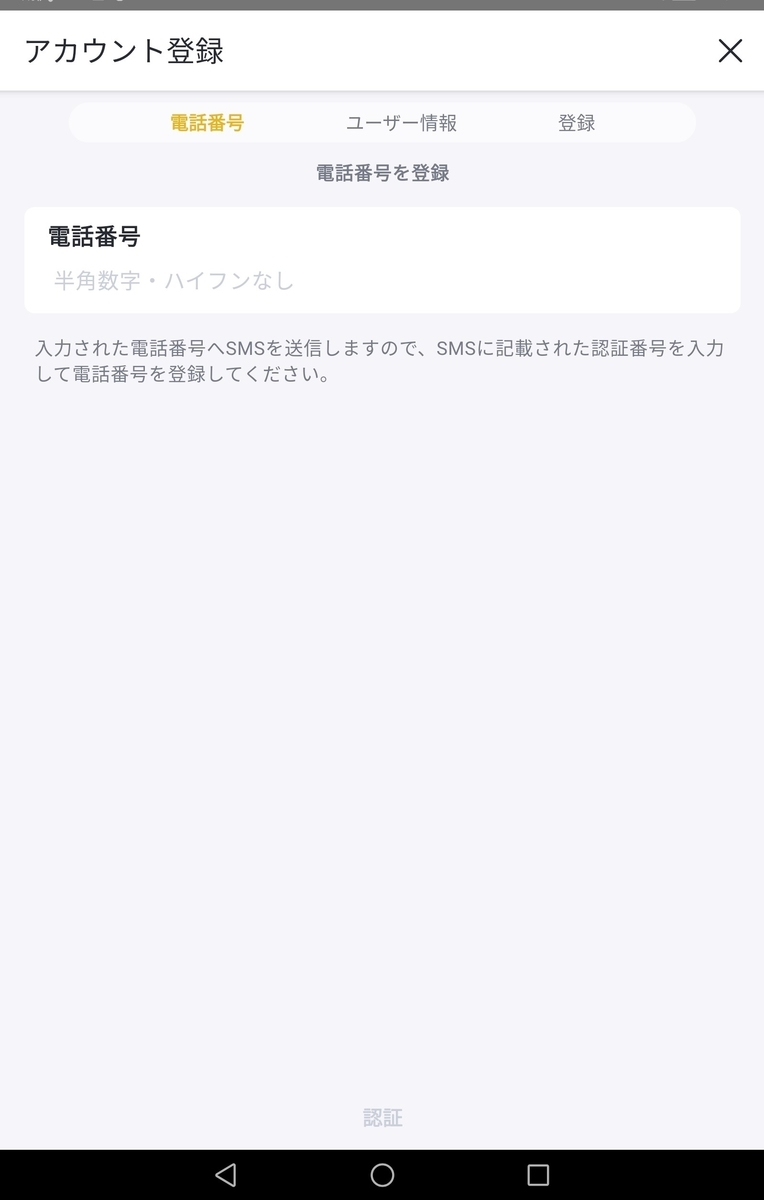 f:id:D-GHOST:20191202185727j:plain