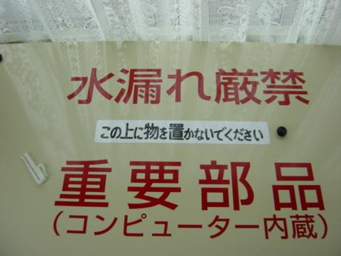 20041005143531