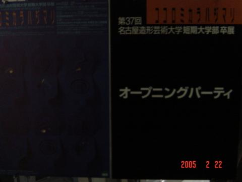 20050222180909