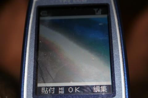 20050802212158