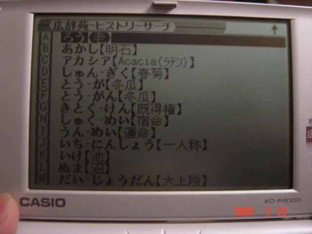 20090223180221