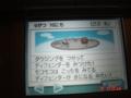 20101019005531