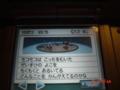 20101019005708