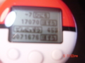 20110205235345