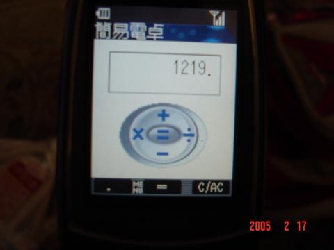 20110726020959
