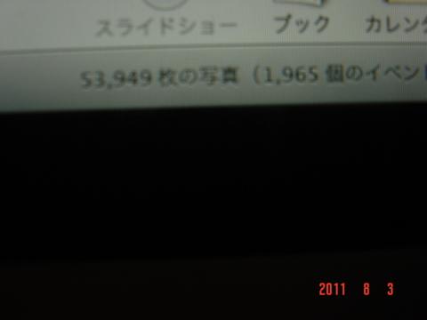 20110803090657