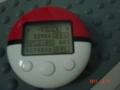 20110817000456