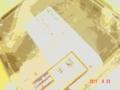 20110923153214