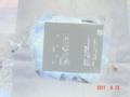 20110923160900