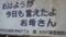 20111021083500