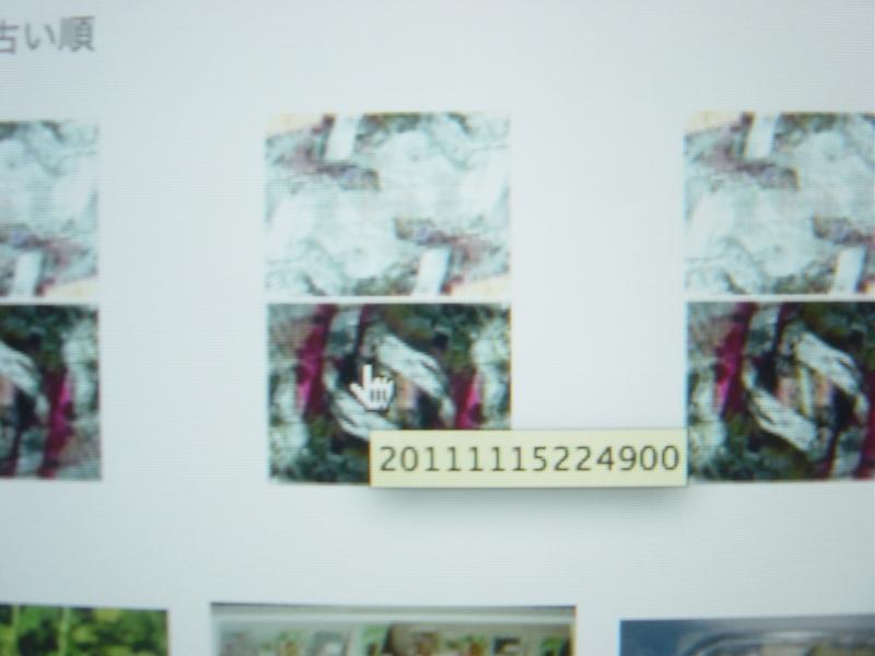 20111116000047
