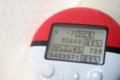 20111118121804