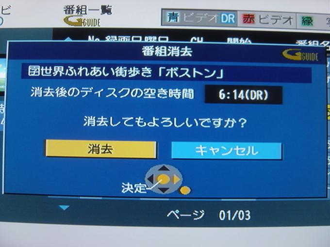20111120070415