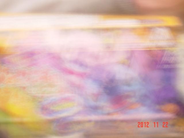 20121122175810