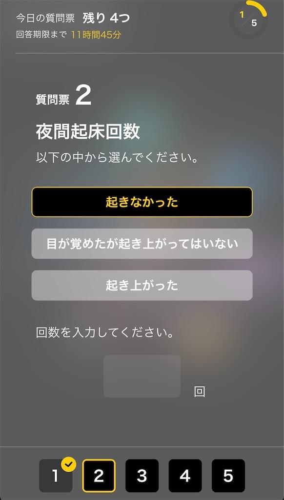 f:id:D4CLove:20210211085801j:image