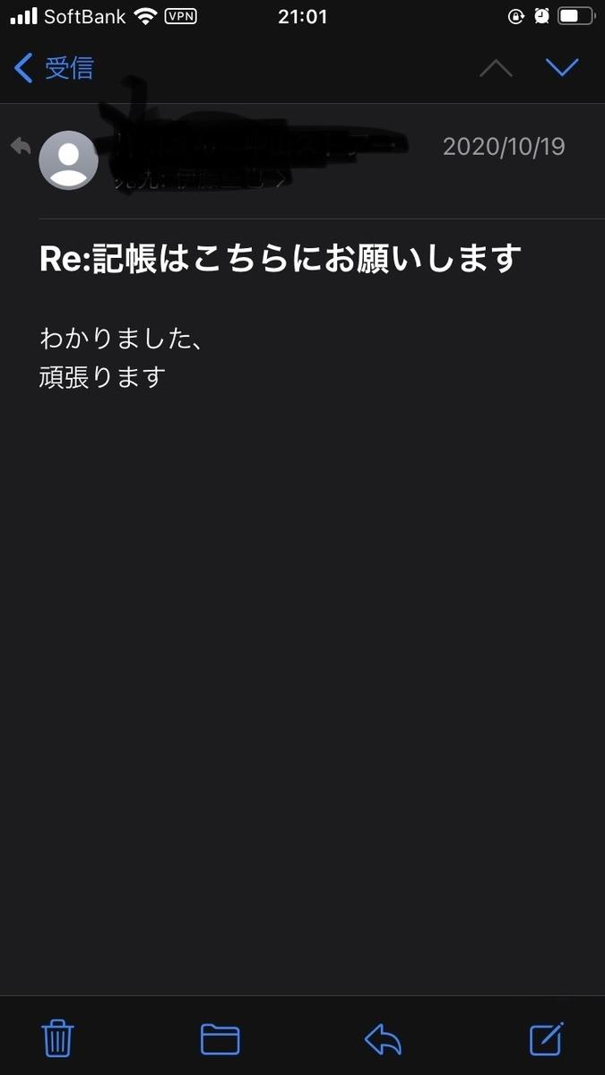 f:id:D7dZo181:20210513212048j:plain