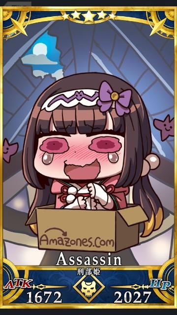 刑部姫(Fate/Grand Order)