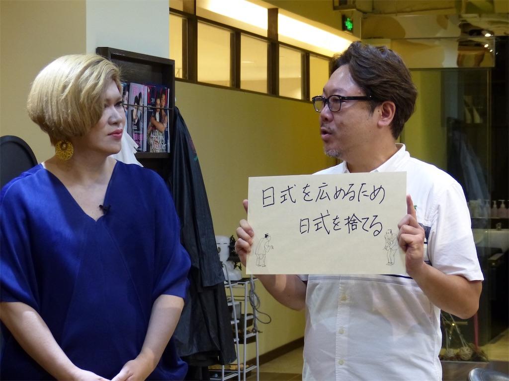 f:id:DADAtakemura:20181004180327j:image