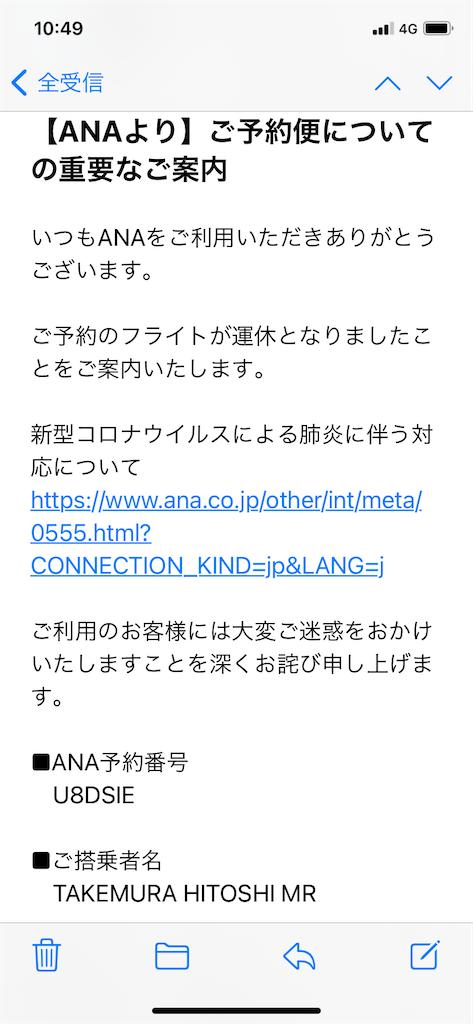 f:id:DADAtakemura:20201105115653p:image