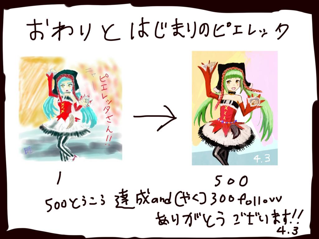 f:id:DAI715ps3:20170403225517j:plain