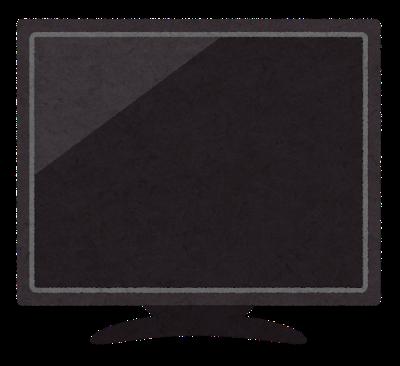 f:id:DAIKAM:20180709210812p:plain